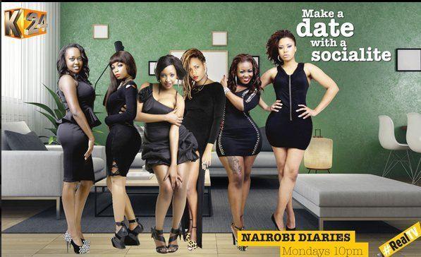 nairobi diaries