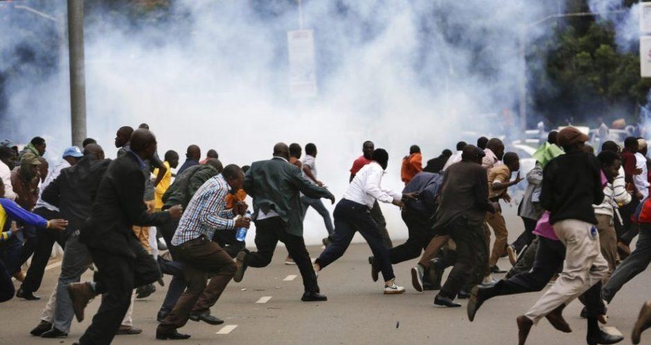 Tear Gas City